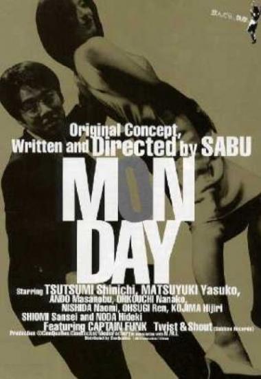 Monday 2000