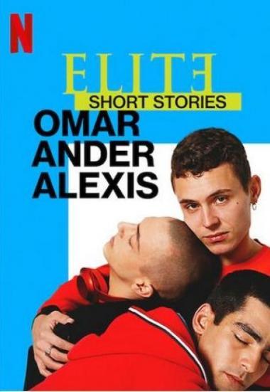 Elite Short Stories: Omar Ander Alexis 2021
