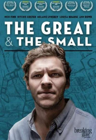 The Great & The Small 2016