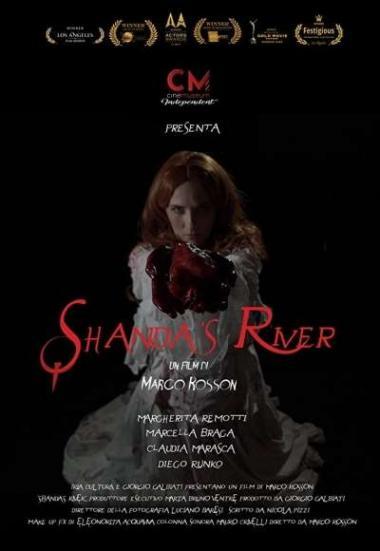 Shanda's River 2018