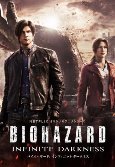 Resident Evil: Infinite Darkness 2021