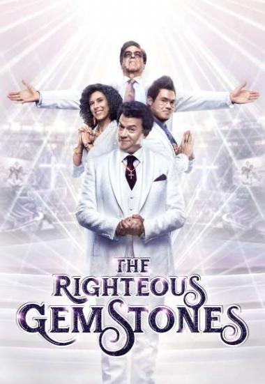 The Righteous Gemstones 2019