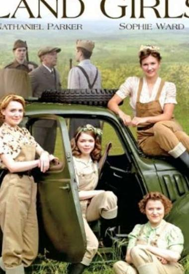 Land Girls 2009
