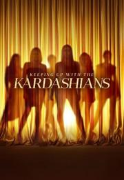 Keeping Up with the Kardashians 2006