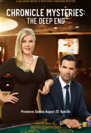Chronicle Mysteries: The Deep End 2019