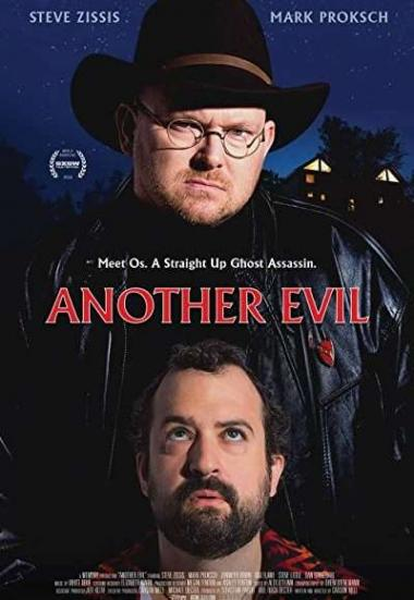 Another Evil 2016