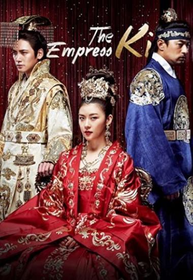 The Empress Ki 2013