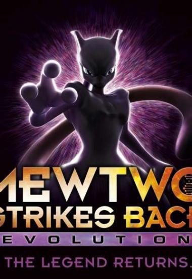 Pokémon: Mewtwo Strikes Back - Evolution 2019