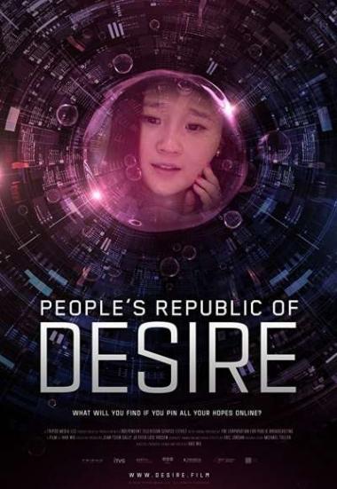 People's Republic of Desire 2018