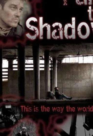 Falls the Shadow 2011
