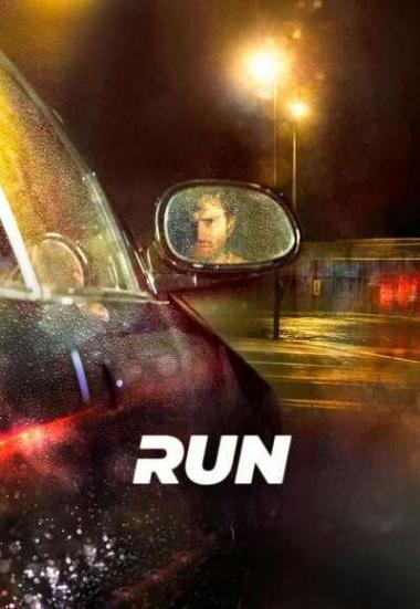 Run 2019