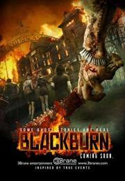 The Blackburn Asylum 2015