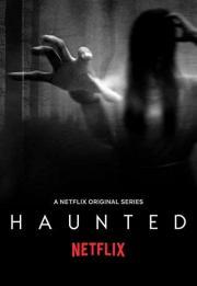 Haunted 2018