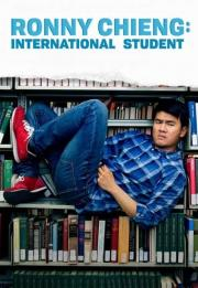 Ronny Chieng: International Student 2017