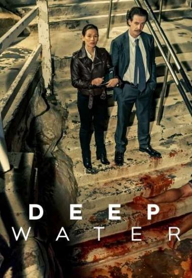 Deep Water 2016