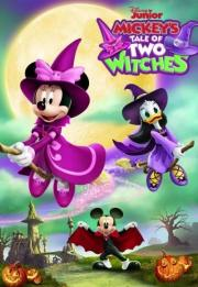 Mickey's Tale of Two Witches 2021