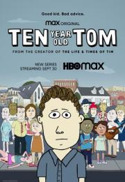 10-Year-Old Tom 2021