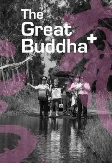 The Great Buddha + 2017