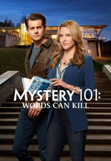 Mystery 101: Words Can Kill 2019
