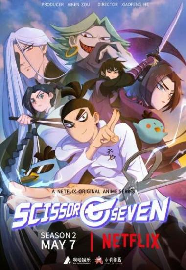 Scissor Seven 2020