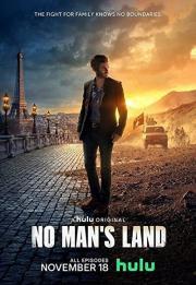 No Man's Land 2020