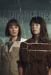 Hollington Drive 2021