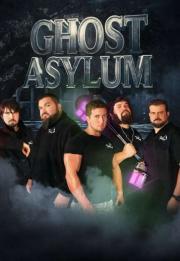 Ghost Asylum 2014