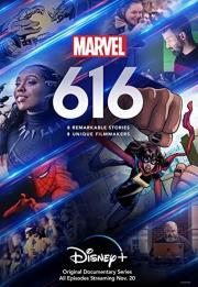 Marvel 616 2020