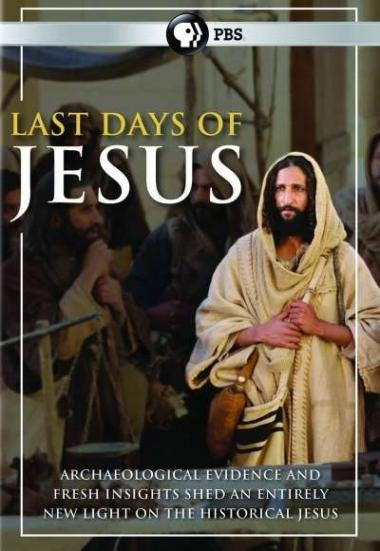 Last Days of Jesus 2017