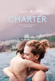 Charter 2020
