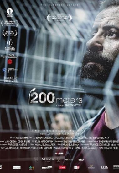 200 Meters 2020