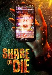 Share or Die 2021