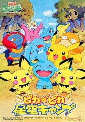 Pokemon: Camp Pikachu
