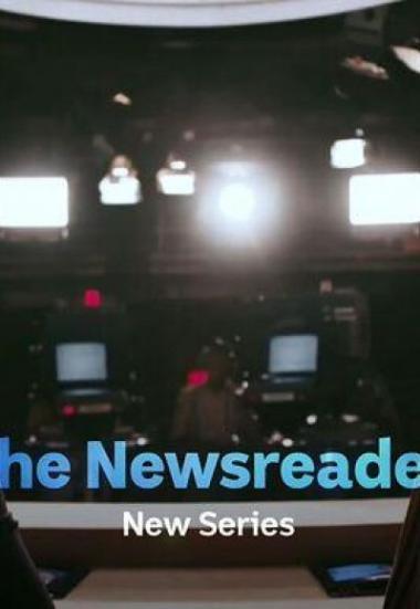 The Newsreader 2021