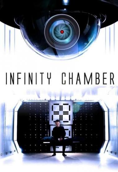 Infinity Chamber 2016