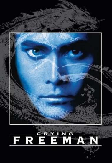 Crying Freeman 1995