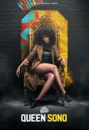Queen Sono 2020