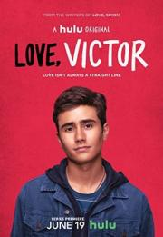 Love, Victor 2020