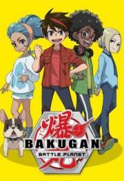 Bakugan: Battle Planet 2018