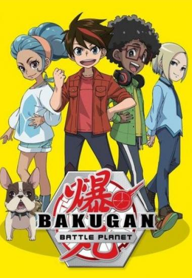 Bakugan: Battle Planet 2018