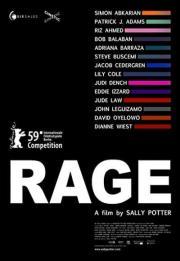 Rage 2009