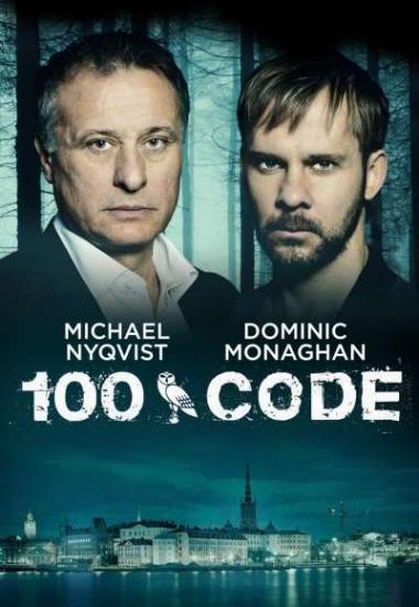 100 Code 2015