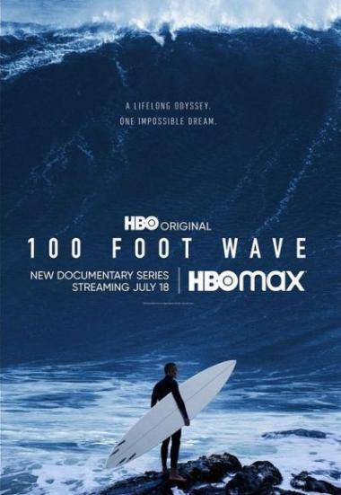 100 Foot Wave 2021