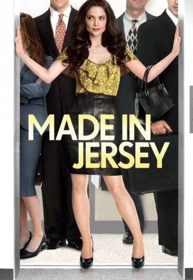 Made in Jersey 2012