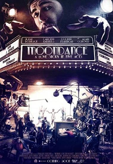 Moondance 2020