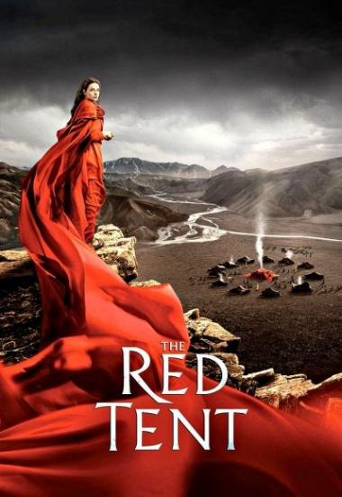 The Red Tent 2014