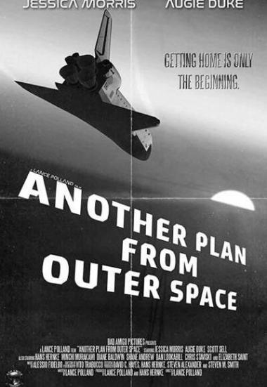 Another Plan from Outer Space 2018