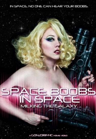 Space Boobs in Space 2017