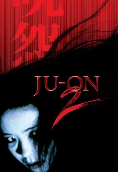 Ju-On: The Grudge 2 2003