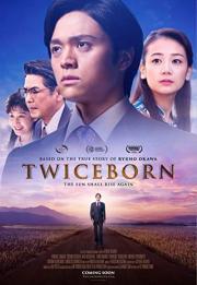 Twiceborn 2020